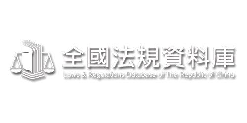 臺灣電子航行圖中心